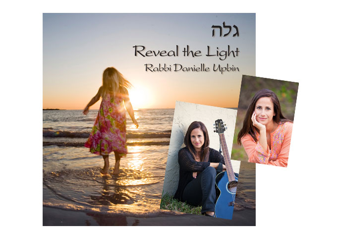 "Interview: Rabbi Danielle Upbin And Her Joy To ""Reveal the Light"""