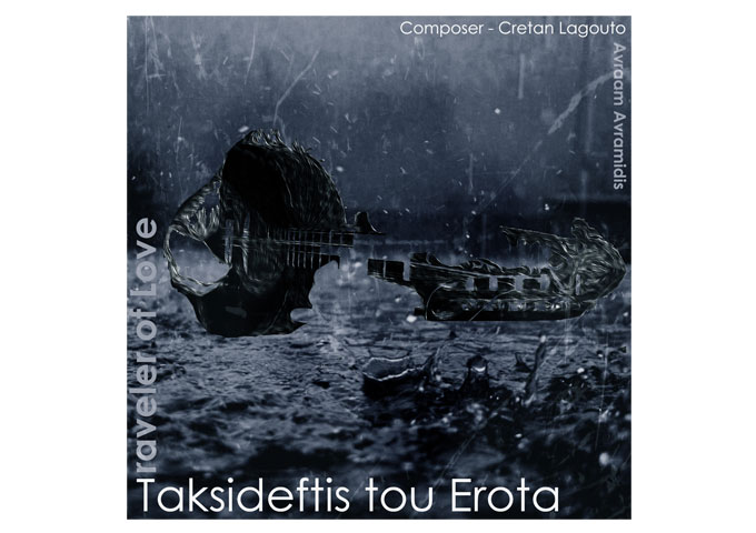 "Cretan Lute Music: Avraam Avramidis – ""Taksideftis tou Erota (Traveler of Love)"""