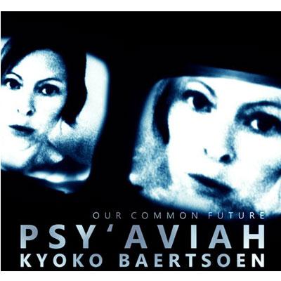 psy-aviah-400