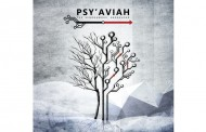"Psy'Aviah: ""The Xenogamous Endeavour""( Deluxe Edition) – Electronic with soul!"