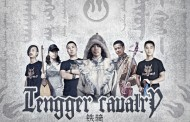"Tengger Cavalry: ""Blood Sacrifice Shaman"" – the epic sound of Folk metal and North-Asian nomadic music"
