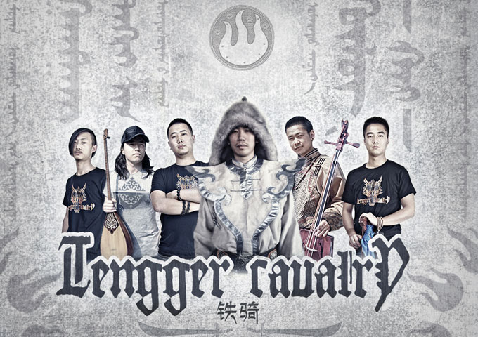 "Tengger Cavalry: ""Blood Sacrifice Shaman"" – the epic sound of Folk metal and North-Asian nomadic music"