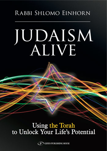 The book by Rabbi Shlomo Einhorn