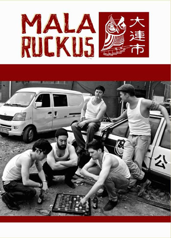 mala-ruckus-350
