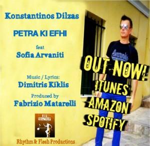 KONSTANTINOS-DILZAS-cover