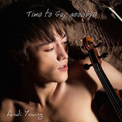 Andi-Young-ttsg