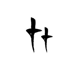 Endsightt-logo