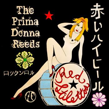 prima-donna-reeds-logo
