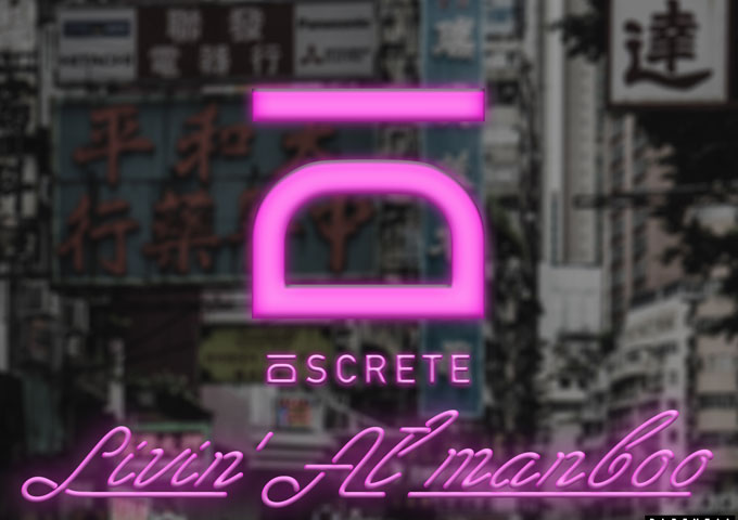 "Discrete: ""Livin' at Manboo"" – feeds the inner spiritual and emotional vibes"